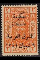 POSTAGE DUE 1923 (Sep) 2p Orange Overprint With ARABIC 'T' & 'H' TRANSPOSED Variety, SG D115d, Superb Mint, Scarce. For  - Jordan