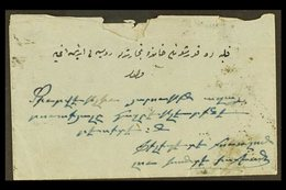1864 (18 October) Entire Letter With Address & Contents Written In Native Manuscript, Bearing (on Reverse) 1pi Black/gre - Unclassified