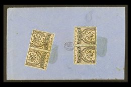 """1876 """"OTTOMANS"""" COVER 10pa Black & Mauve (SG 82) X2 Pairs On Cover Addressed In Arabic, Tied By Indistinct Square Seal P - Unclassified"""