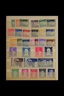 1922-1941 NEVER HINGED MINT COLLECTION In A Small Stockbook, All Different Complete Sets & Mini-sheets, Includes 1931 Co - Unclassified