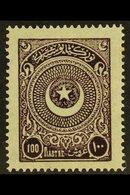 1923-25 100pi Dark Violet 'Star & Half-moon In Circle', Mi 824, Very Fine Mint. Superb Well Centered Stamp. For More Ima - Turkey