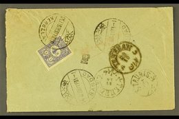 """USED IN IRAQ 1903 Cover Addressed In Arabic To Persia, Bearing 1901 1pi Foreign Mail Tied By Bilingual """"KERBELA"""" Cds Can - Unclassified"""