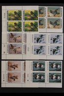 DUCK STAMPS SOUTH CAROLINA - STATE HUNTING PERMIT STAMPS 1981-6 $5.50 Duck Stamps, Each In A SHEET NUMBER, CORNER BLOCK  - United States