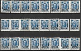 9R-910:24zegels:N°39... 1 PIASTRE1 / 10 KON:   Om Verder Uit Te Zoeken... - Levant