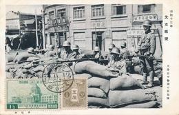China, Japan Sino-Japanese Shanghai Front 1937 Japanese Troops At Work - China
