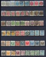 DANEMARK Période 1875 à 1976 Voir Les 5 Photos Tout état - Sammlungen (ohne Album)
