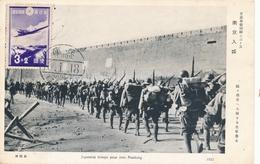 China, Japan Sino-Japanese 1937 Japanese Troops Pour Into NANKING - China