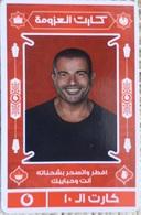 EGYPT - Amr Diab Card 10 L.E, Vodafone , [used] (Egypte) (Egitto) (Ägypten) (Egipto) (Egypten) Africa - Egypte