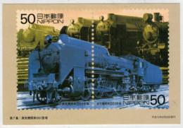 GIAPPONE         TRAIN- ZUG- TREIN- TRENI- GARE- BAHNHOF- STATION- STAZIONI   2  SCAN   (NUOVA) - Treni