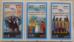 EGYPT - Complete Set Of Heritage Costume, Euro Mid Postal - Unused Stamp MNH -  [2019] - Égypte