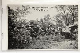 China, Japan Sino-Japanese 1937 ( Troops With Tanksi ) - China