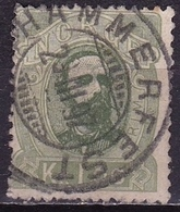 Norway 1878 King Oskar II 1 Kr. Green Michel 32 - Noorwegen