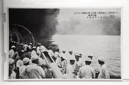 China, Japan Sino-Japanese 1937 ( Troops On The River ) - China