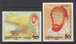 1997 Georgia Prince Bagrationi Maps  Complete Set Of 2MNH - Georgië