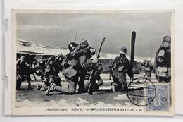 China, Japan Sino-Japanese 1937 ( Troops ) - China