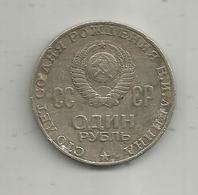 Monnaie , CCCP , URSS , 1970 ,2 Scans - Rusland