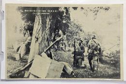 "China, Japan Sino-Japanese 1937 ( Troops ) Soldier Prays - Photo Postcard ""yellow"" - China"