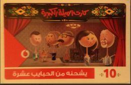 EGYPT -Family Card 10 L.E, Vodafone , [used] (Egypte) (Egitto) (Ägypten) (Egipto) (Egypten - Egypte