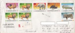 CHICKENS, LION, ELEPHANT, GUINEA FOWL, CROCODILE, HIPPOPOTAMUS, STAMPS ON REGISTERED COVER, 1992, BURUNDI - 1990-99: Oblitérés