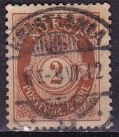 Norway 1890 POSTFRIM 2Ore Orangebrown Michel 51 A - Oblitérés