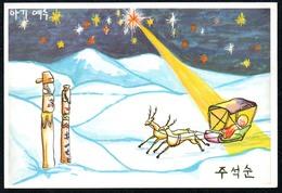 C7054 - TOP Glückwunschkarte Weihnachten - Krippe Weihnachtskrippe - Korea - Natale