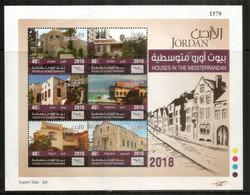 JORDANIE 2018 Villas Méditerranéennes Modernes De Jordanie,Liban,Syrie,Egypte,Palestine. Bloc-feuillet Neuf ** - Jordanie