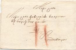 739/29 - Lettre Précurseur 1701 BRUSSEL Vers ANTWERPEN - Port 2 Stuivers à La Craie ( Transport Par Messager ) - 1621-1713 (Paesi Bassi Spagnoli)