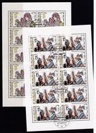 (K 4435f) Tschechische Republik, KB 182/83, Gest. - Blocks & Kleinbögen