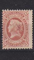 GUATEMALA [1875] MiNr 0010 ( OG/no Gum ) - Guatemala