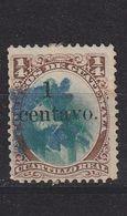 GUATEMALA [1881] MiNr 0017 ( O/used ) - Guatemala