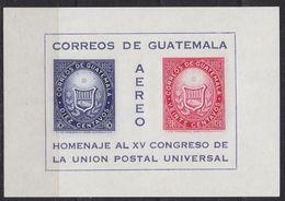 GUATEMALA [1964] MiNr 0731-32 Block 7 ( **/mnh ) Briefmarken - Guatemala