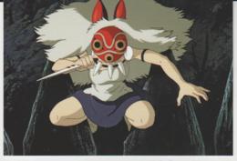 Postcard - Studio Ghibli - Princess Mononoke - In Fancy Dress - New - Unclassified