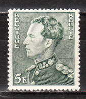 433**  Poortman - Bonne Valeur - MNH** - LOOK!!!! - 1936-1951 Poortman
