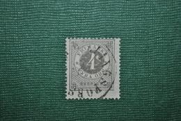 Suède 1872 Y&T 17B (dent 14) Papier Sale - Oblitérés