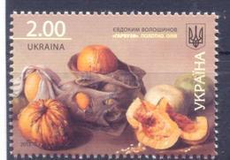2013. Ukraine, Pumpking, 1v, Mich. 1352,  Mint/** - Ucraina
