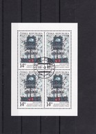 (K 4437g) Tschechische Republik, KB 5, Gest. - Blocks & Sheetlets