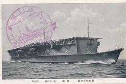 """Japanese WARSHIP  """" RIUJO. """"  War Ship  Battle Ship Schiff - Guerre"""