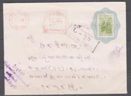 BURMA /MYANMAR -  LOCAL REG COVER  TANTABIN SHWEBO  WITH RED METER MARK AND VARIOUS FRANKING - Myanmar (Burma 1948-...)