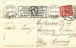 797/29 -- EGYPTE EGYPT WWI CENSORSHIP - Viewcard PORT SAID 1919 To ROMA Italy - Censor PORT SAID = Pi In Circle - Égypte