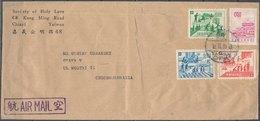 TAIWAN - 1969 Cover To OPAVA (Tchecoslovaquie) - 1945-... República De China