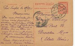 800/29 -- EGYPTE EGYPT WWI CENSORSHIP - Card SUEZ 1915 To USA - Censor PORT SAID No 3 Black - Égypte