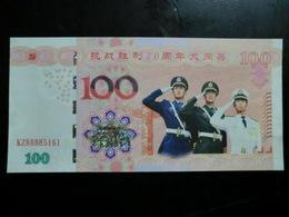 Banconota Celebrativa Del 2015 - Chine
