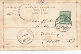 803/29 -- EGYPTE EGYPT WWI CENSORSHIP -  Viewcard PORT SAID 1915 To GRONINGEN NL - Censor PORT SAID No 10 Black - Égypte