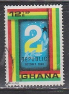 GHANA Scott # 372 Used - Republic - Ghana (1957-...)