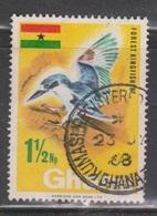 GHANA Scott # 287 Used - Bird - Forest Kingfisher - Ghana (1957-...)