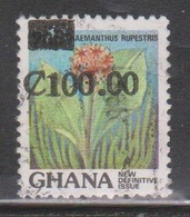 GHANA Scott # 1096 Used - With Surcharge - Ghana (1957-...)