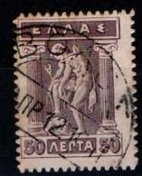 Grece N° 188 Type Q 50 L Brun Violet - Grèce