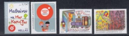 GREECE 2019 CHILDREN AND STAMPS - Grecia