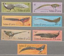 LAOS 1986 Fauna Birds MNH (**) Mi 922-928 #24750 - Laos