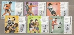 LAOS 1989 Soccer World Championship Italy MNH (**) Mi 1135-1140 #24762 - Laos